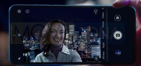 Huawei P30 Lite New Edition cámara