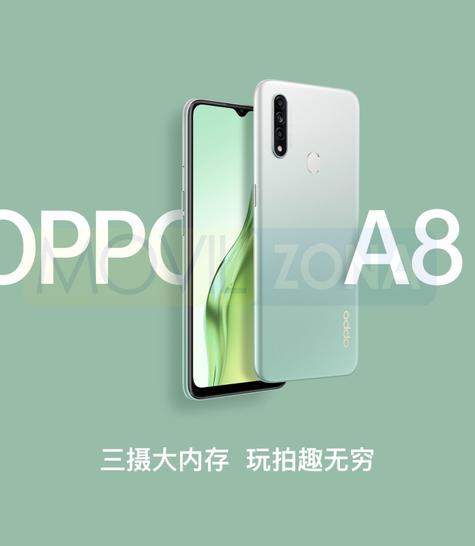 OPPO A8 diseño
