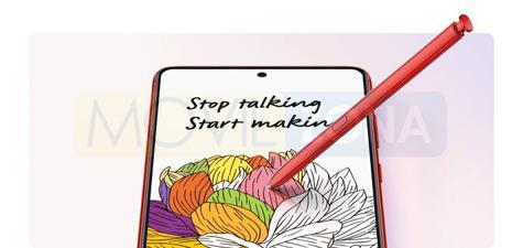 Samsung Galaxy Note10 Lite SPen