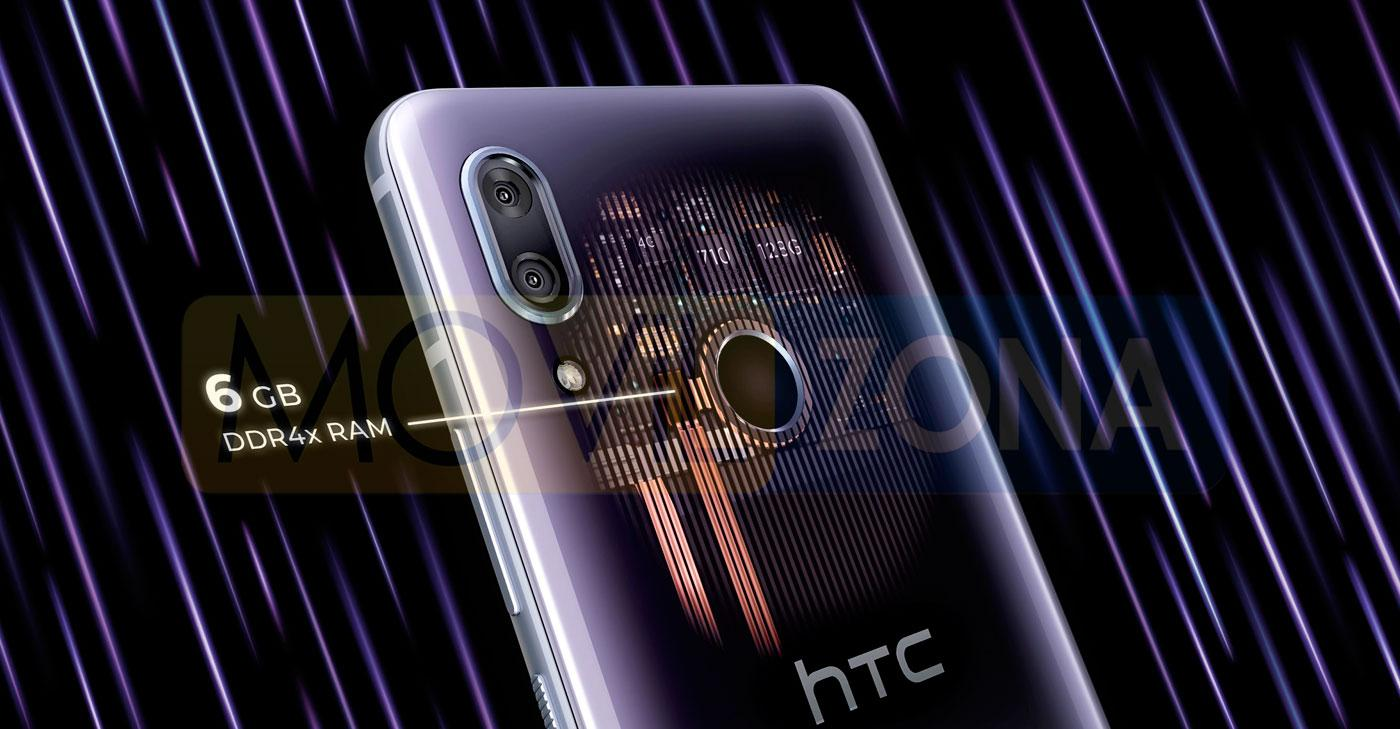 HTC U19e memoria