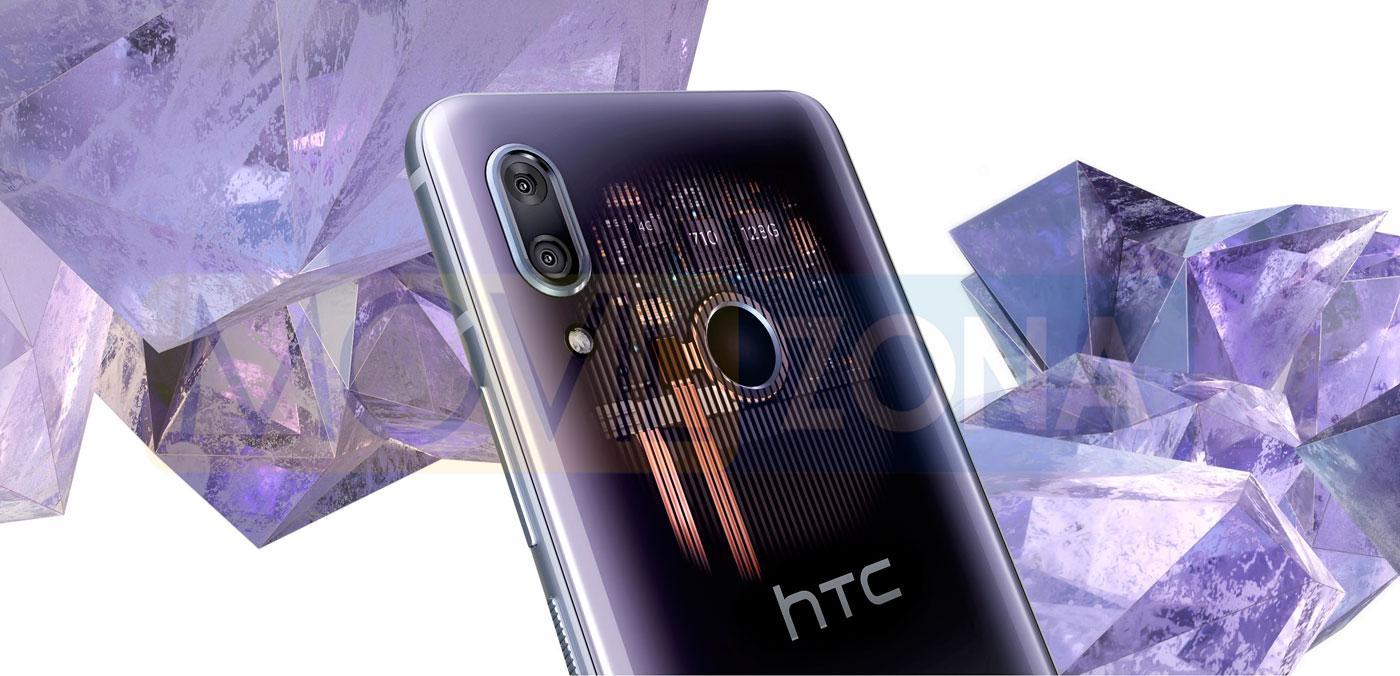 HTC U19e trasera