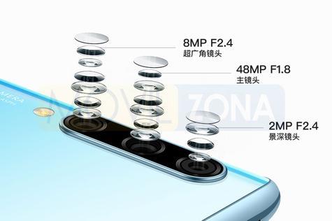Huawei Enjoy 10 plus cámara