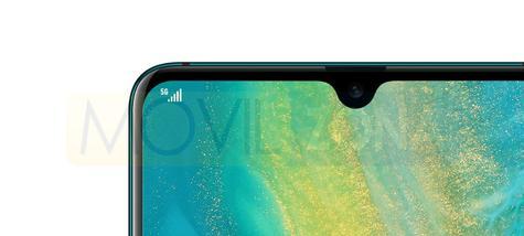 Huawei Mate 20 X 5G cámara