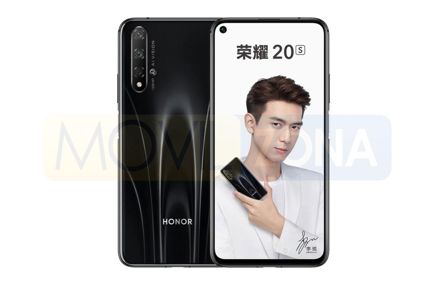 Honor 20s diseño