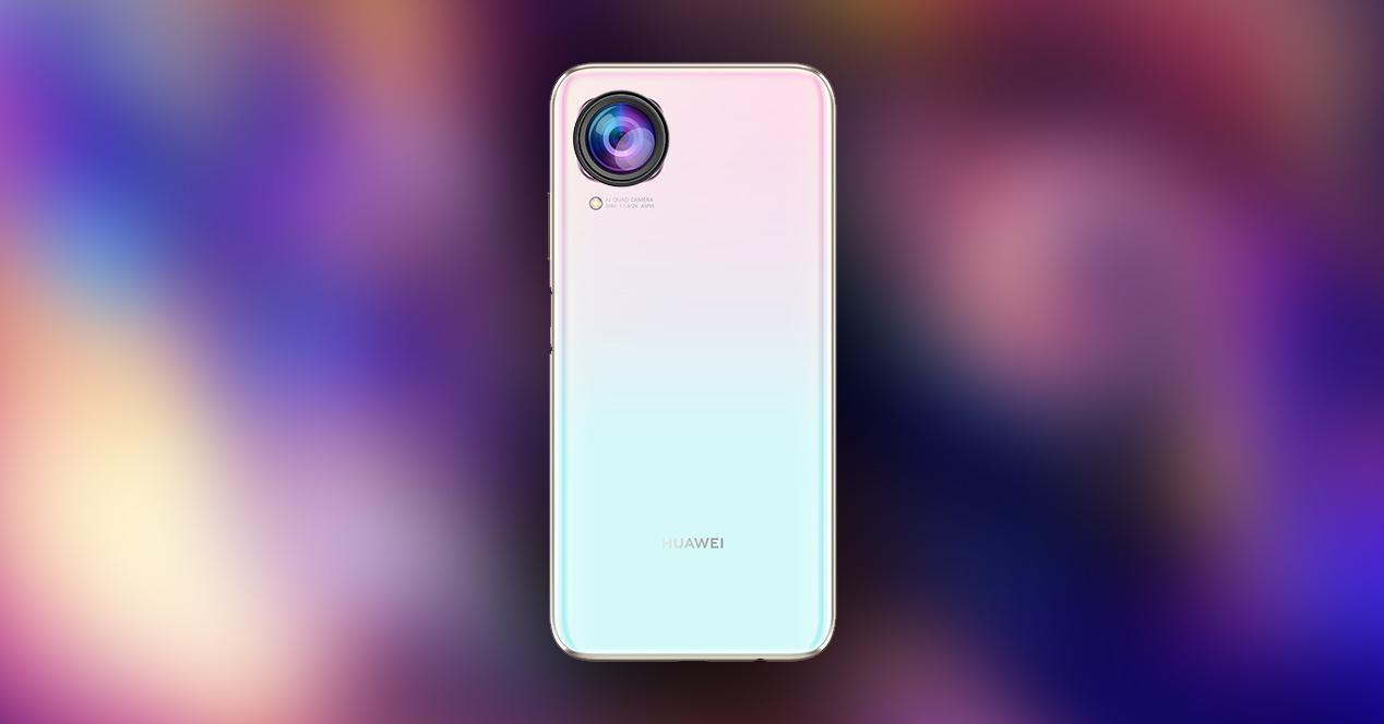 camara movil Huawei