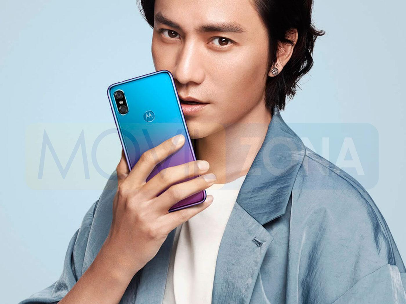 Motorola Moto P30 cámara