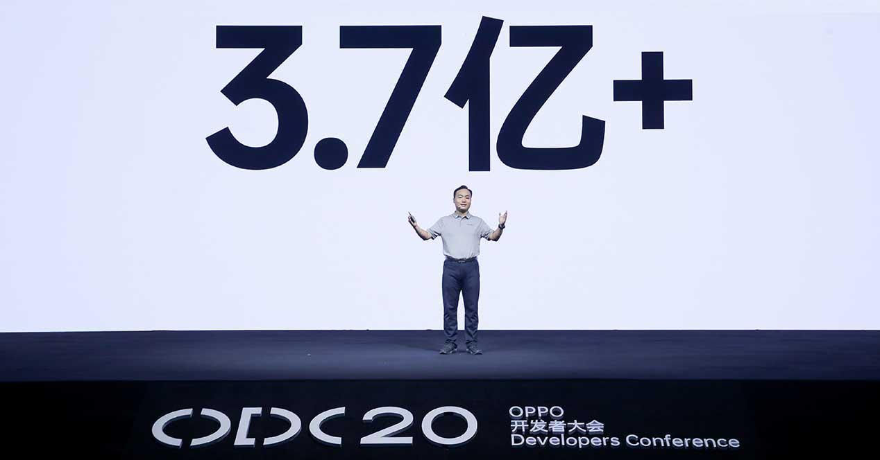 ODC 2020 OPPO