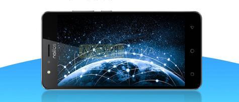 TP-Link Neffos Neffos C5s pantalla