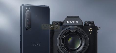 Sony Xperia 5 II cámara