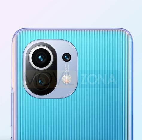 Xiaomi Mi 11 diseño trasero