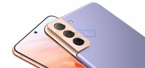 Samsung Galaxy S21 diseño