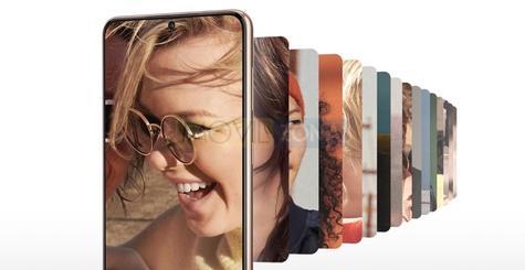 Samsung Galaxy S21 software
