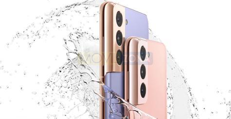 Samsung Galaxy S21 proteccionismos