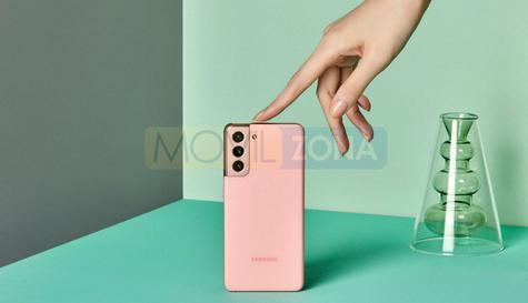 Samsung Galaxy S21 rosa