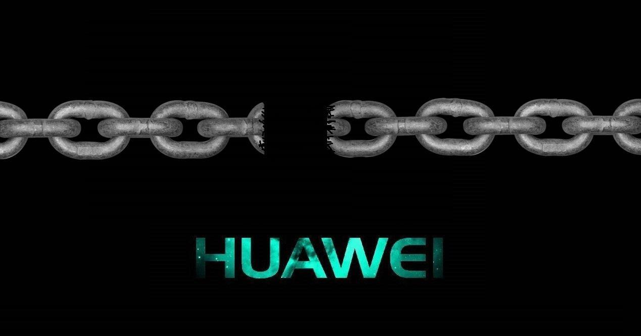 huawei logo y cadenas