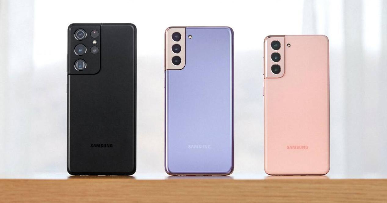 Samsung Galaxy S21 sin funda