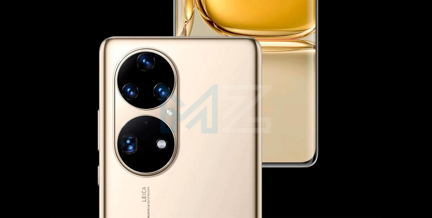 Huawei P50 Pro cámaras