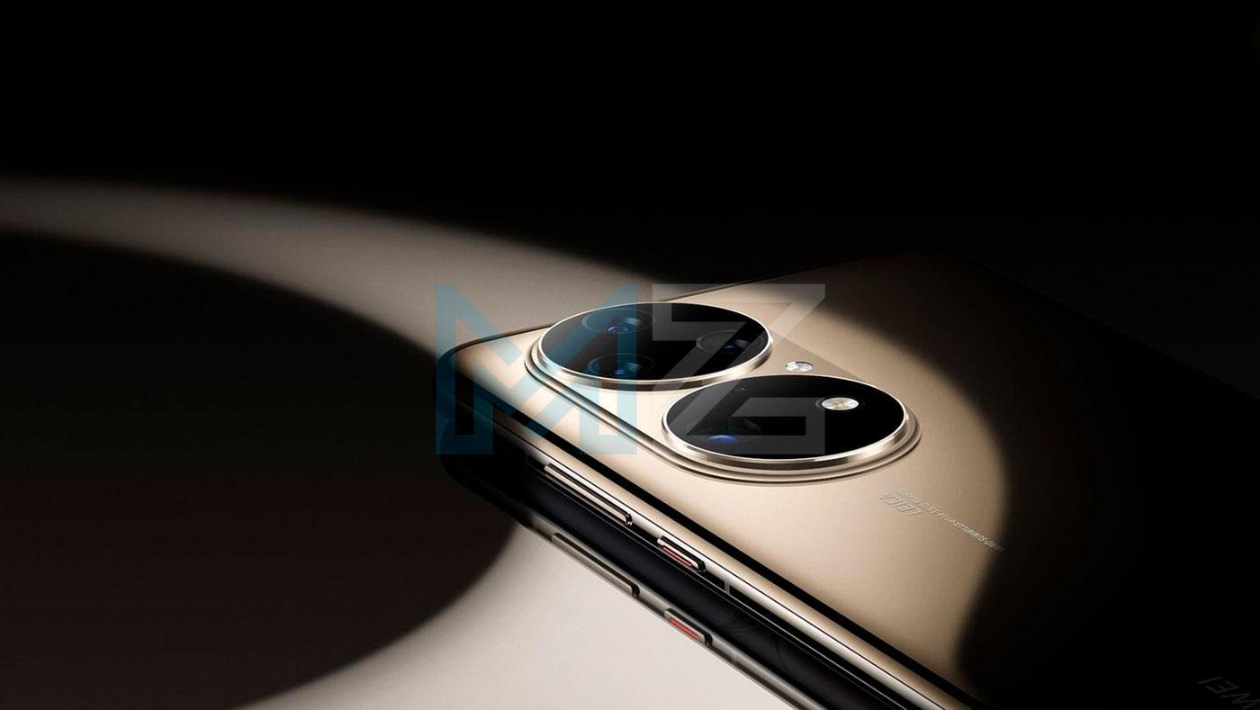Huawei P50 Pro cámara