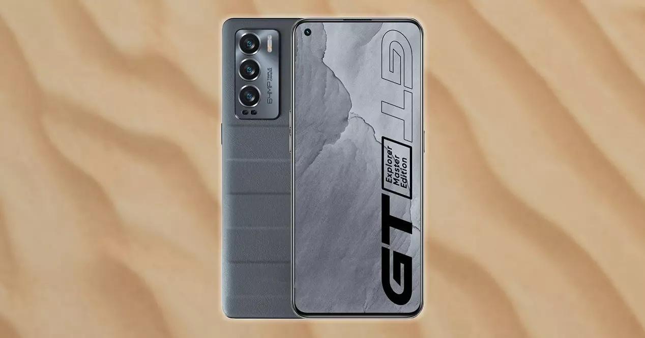Realme GT Mater Edition
