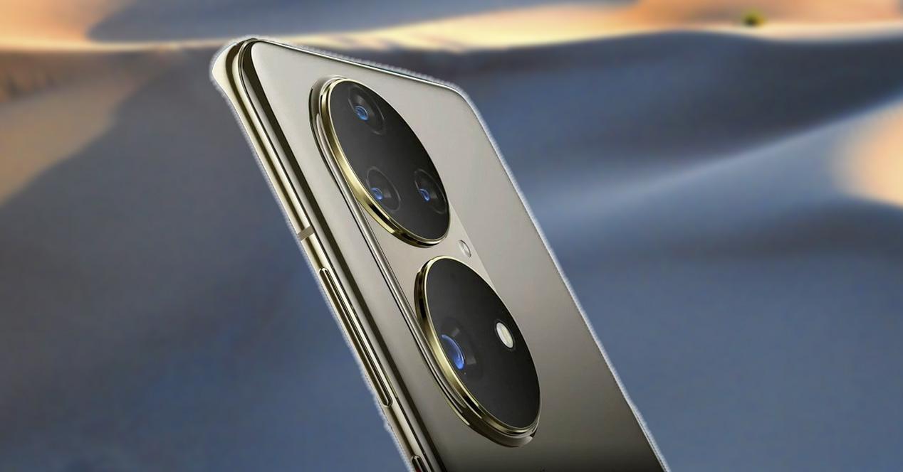 Cámara Huawei P50