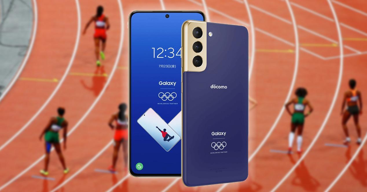 Samsung Galaxy S21 Juegos Olímpicos Tokio