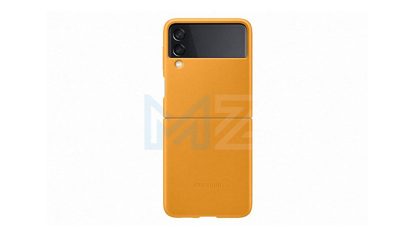 Samsung Galaxy Z Flip3 5G amarillo