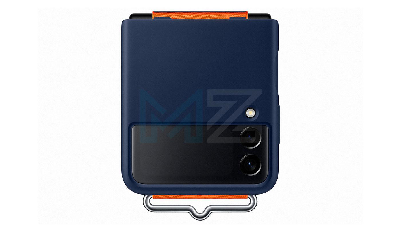 Samsung Galaxy Z Flip3 5G cámara