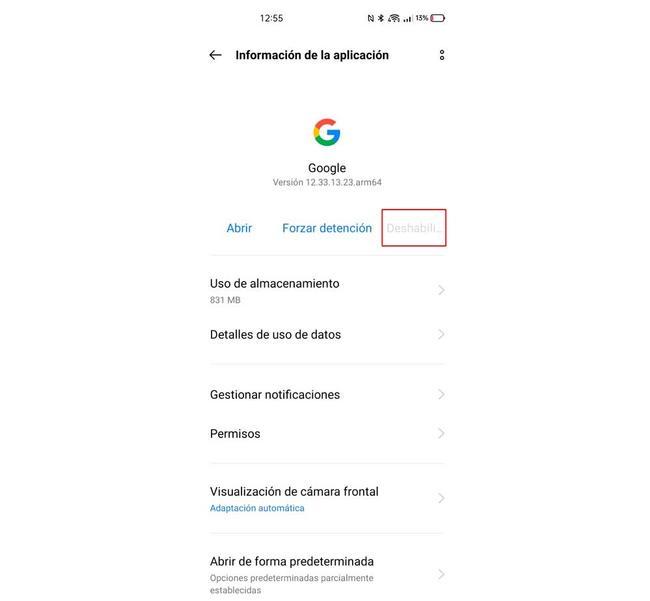гугл помощник