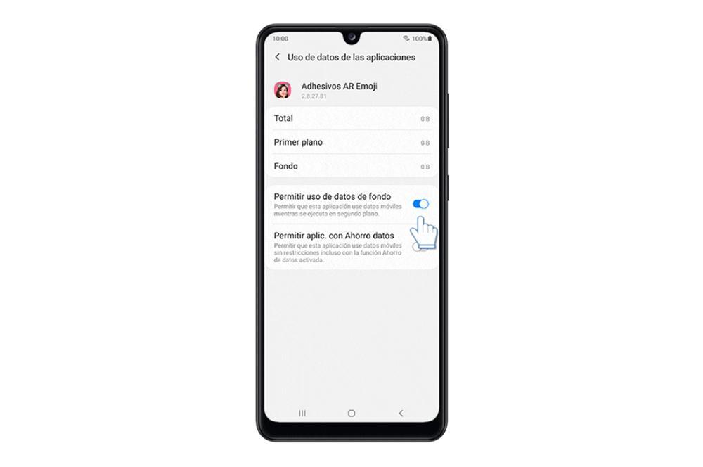 Использование мобильных данных на втором плане Samsung