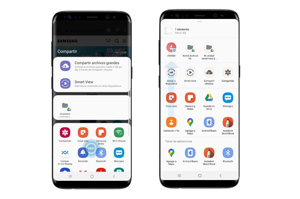 Быстрое сравнение меню Samsung